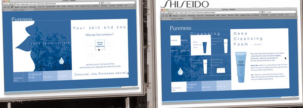 Shiseido site vitrine